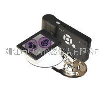艾尼提手持式數碼顯微鏡3R-MSV201 3R-MSV201