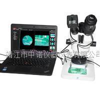 艾尼提同屏異倍電子目鏡3R-SSDTMC0301 3R-SSDTMC0301