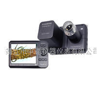 艾尼提同軸光單筒顯微鏡3R-MSV500 3R-MSV500