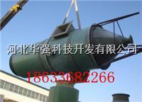 100吨锅炉烟气脱硫除尘塔 齐全