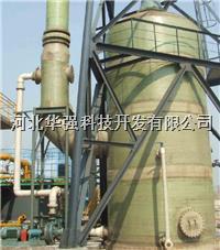 硝酸高效净化吸收装置 齐全