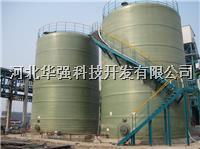 电子厂用40立方耐碱储罐 齐全
