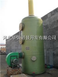 橡胶厂废气处理设备 齐全