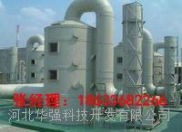 DF型复合式水膜脱硫除尘器 DF型