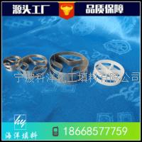 扁环填料 D25,D38,D50