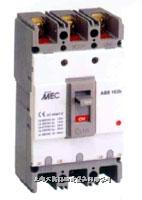 LG塑殼斷路器 AB系列