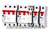 LG微型斷路器