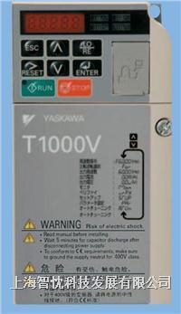 安川變頻器維修 T1000V系列