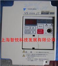 二手安川J7變頻器CIMR-J7AAB0P7