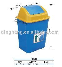 Garbage can 20L