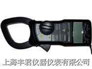 M-270交直流兩用鉗形電流表 M-270
