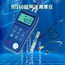MT160超聲波測厚儀 MT160超聲波測厚儀