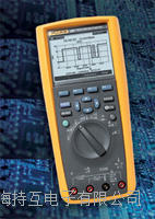 Fluke287C真有效值電子記錄萬用表 Fluke287C真有效值電子記錄萬用表