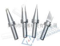 焊臺專用各式烙鐵頭