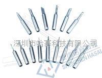 定制各種焊錫烙鐵頭