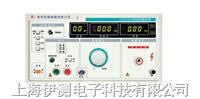 南京長盛電容器耐壓測試儀 CS2673C
