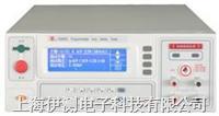 南京长盛精密型程控耐压测试仪 CS9912BX