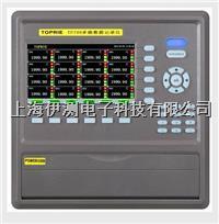 拓普瑞TP700无纸記錄儀多路温度测试仪 TP700