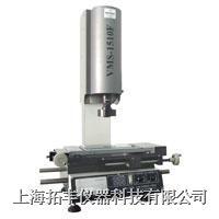 增強型影像測量儀 VMS-4030F