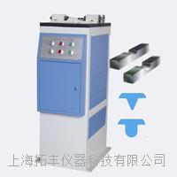 VU-2Y型液压拉床(双刀) VU-2Y