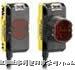 WORLD-BEAM系列QS18系列光电开关 QS18
