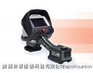 用于火灾防止的热能图象摄像系统 FIREFLIR FF131