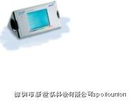装备齐全的便携式光谱仪 TRISTAN® 5