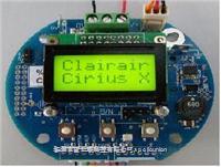 红外甲烷变送板Cirius X