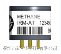 英国阿尔法Alphasense 红外甲烷必威IRM-AT