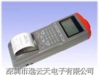 列表式紅外線測溫儀 AZ-9811