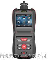 手持式臭氧檢測儀 MS500-O3