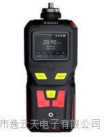 便攜式乙酸檢測儀 MS400-Ex-C2H4O2