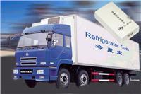 冷藏车运输温度记录仪