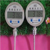 LCD281S数显双金属温度表