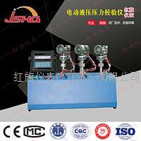 YDT-Y电动液压压力泵(源)