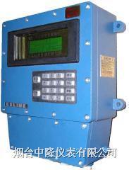 JK-ZC 多路智能定量裝車控制儀 JK-ZC