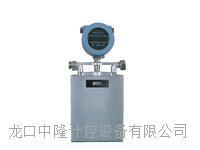 CNG科氏质量流量计 CNG-15