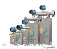液體質量流量計 DMF-1