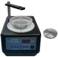 旋转涂膜机 VTC-50A