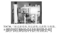 TOC系列透平油(涡轮油)聚结系统 .