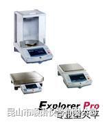 美國奧豪斯Explorer Pro專業型天平 EP