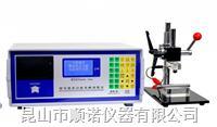 微電腦多功能電解測厚儀 SN-1