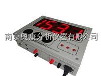 南京www.porn语音播报钢水测温仪 KA-3A