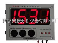 南京富二代f2抖音app官网下载語音播報鋼水測溫儀