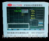 爐前鐵水質量管理儀 KA-TS4