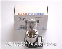奧林巴斯倒置顯微鏡燈泡 LS-15 6V15W