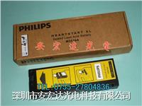原裝進口飛利浦PHILIPS M3516A除顫儀電池