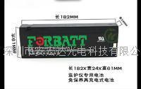 FB1223 12V 鉛酸電池 金科威邁瑞 PM7000/MEC1000 監護儀電池
