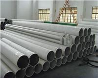 304材質不銹鋼管庫存 常規及非標定做
