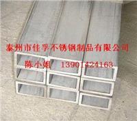 戴南不銹鋼SUS316L流體輸送無縫鋼管